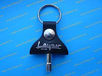 LAUPER Drum Key Keychain
